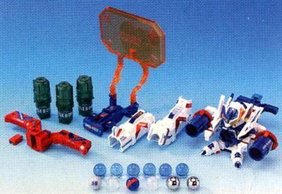 B-Daman Cartridge System - Cobalt Blaster Special Set