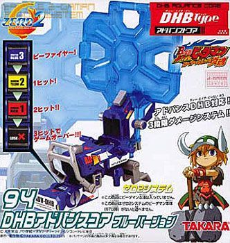 B-Daman Zero 2 - DHB Advance Core - Blue
