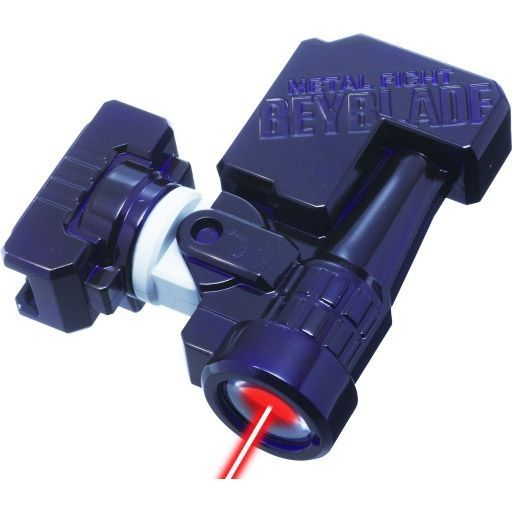 Metal Fight Beyblade - LED Sight