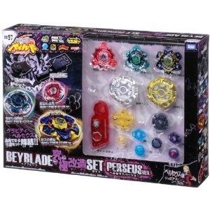 Beyblade Ultimate Set Perseus ver.
