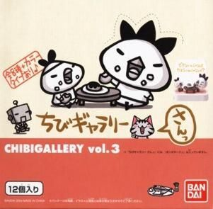 Chibi gallery vol 3