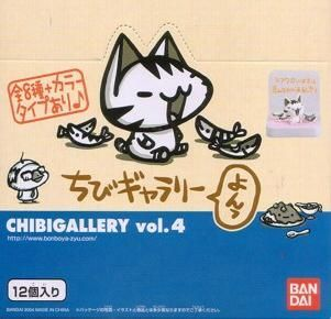 Chibi gallery vol 4