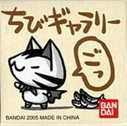 Chibi gallery vol 5
