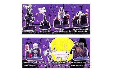 Capsule toys - Nightmare before Christmas