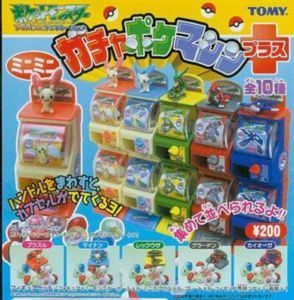 Capsule toys - Pokemon capsule machine set