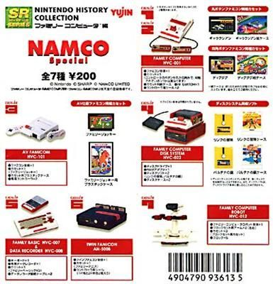 Capsule toys - Nintendo history collection Namco special