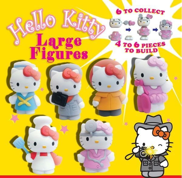 Hello Kitty Buildable Figures - pack of 2