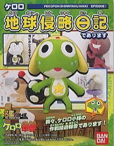 Keroro Gunso Ornament Figures