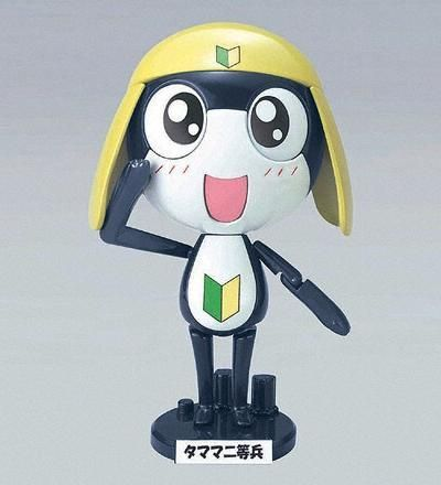 Keroro Gunso Plamo collection - Tamama Nitohei