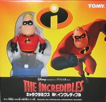 Kigurumix - Mr Incredible (limited edition)