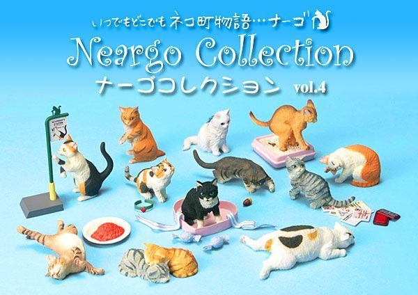 Neargo collection - vol 4