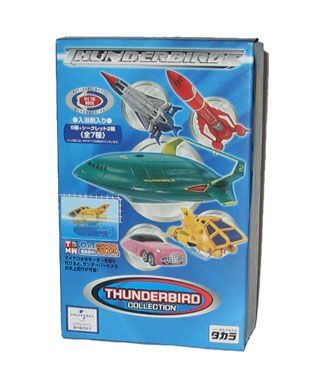 Thunderbird micro world collection