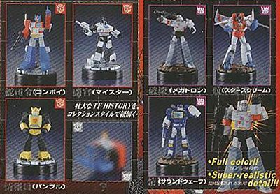 Transformer series - History collection 1st