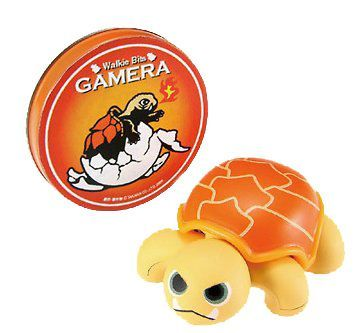 Walkie bits - Gamera