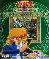 Yugioh Joey 2 Structure Deck